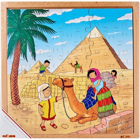 WOODEN JIGSAW PUZZLE: WONDERS OF THE WORLD - THE PYRAMIDS OF GIZA (81PC)